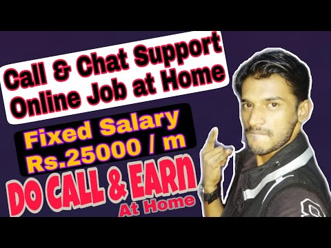 work from home fixed salary