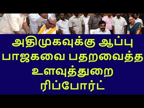 karunanidhi modi meet intelligence report intimidated|tamilnadu political news|live news tamil