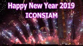 ชมพลุปีใหม่ไอคอนสยาม - New Year Fireworks at ICONSIAM Bangkok, THAILAND.
