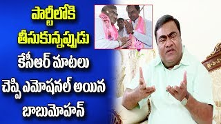 Babu Mohan Fires On TRS Party