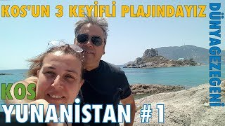 Kos 'un 3 Keyifli plajındayız. Yunanistan #1 DG Dünya Gezegeni