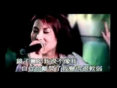 林凡 - 一個人生活.flv - YouTube