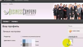 видео Wordpress плагин регистрации пользователей