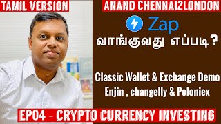 EP04 - Crypto Investing Tamil | How to Buy ZAP & Altcoins | Enjin Wallet , Changelly, Poloniex Demo