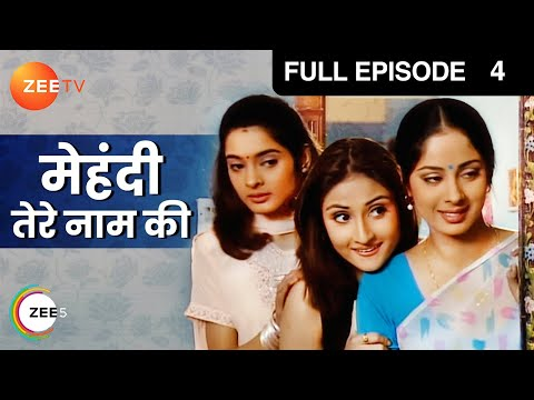 Mehandi Tere Naam Ki  Web Series  Episode 04  Classic Hindi TV Serial  Zee TV