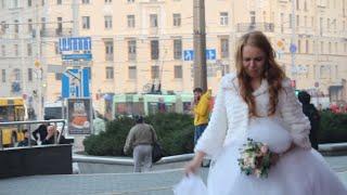 Cбежавшая невеста на минском вокзале