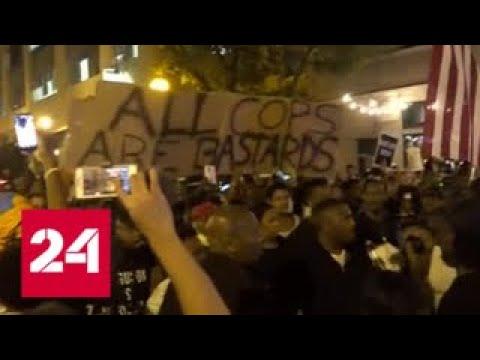 Беспорядки в Сент-Луисе. Толпа требует посадить полицейского