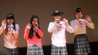 2015年3月15日(日) 福岡県飯塚市吉原町 飯塚セントラルホールで行われた...