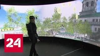 В МГУ создали машину времени - Россия 24