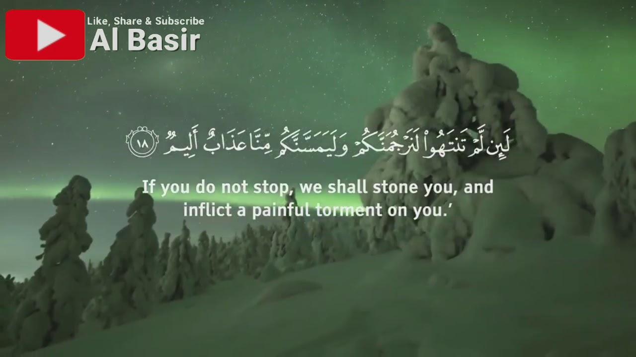 Download Surah Yasin (Yaseen) سورة يس كاملة Full with Arabic Text & Translations