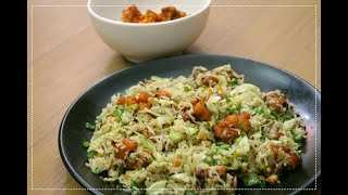 Gobi Fried Rice -  Cauliflower Fried Rice Recipe - Street Foods - Indian Kitchen Foods