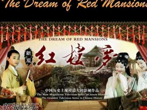 Erotic dreams of red chamber