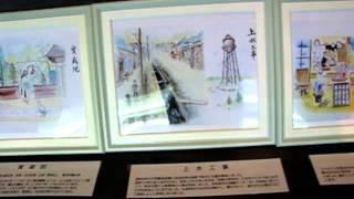 所沢市中心市街地活性化拠点施設・野老澤町造商店(まちぞう)で、12月2...