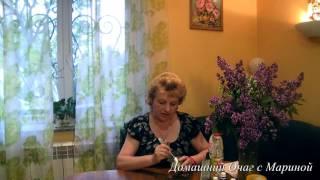 Хна для подтяжки лица Женщина возраст+
