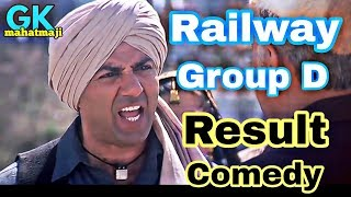 Railway group d result | Comedy | group d result 2019 | GK mahatmaji thumbnail