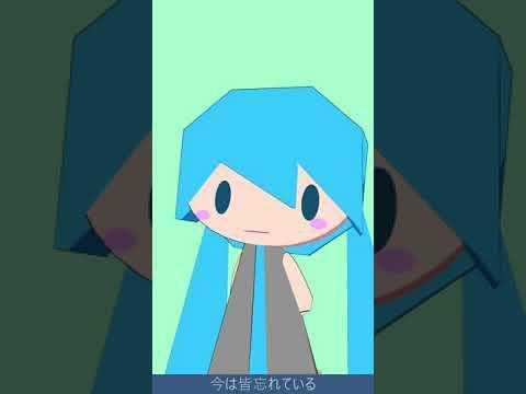 YY - ft.Hatsune
