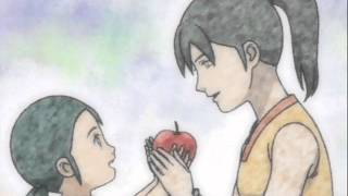 Kemono no Souja Erin OST 10 -   Shuugeki