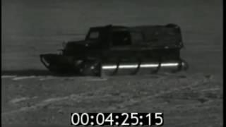 Шнекоход ГАЗ-47 (вездеход ГПИ-66 на базе ГТ-С)