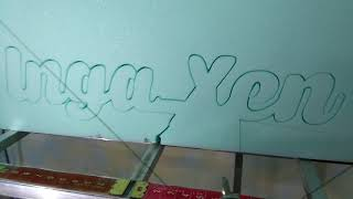 Как мы буквы резали
