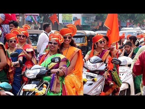 Shobha Yatra 2018 Dombivli || Gudi Padwa video by Prasad Marathi Vlogs
