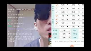 24시화물어플검색설정 (1톤화물용달) 구독자님문의