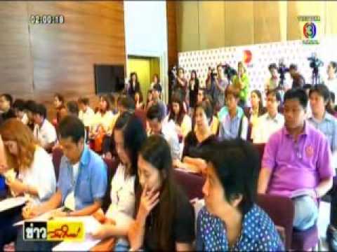 TV News TMDC Channel 3   Khao Wan Mai  June 4, 2015 30 Sec