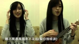 周杰倫 龍捲風 (ukulele cover)