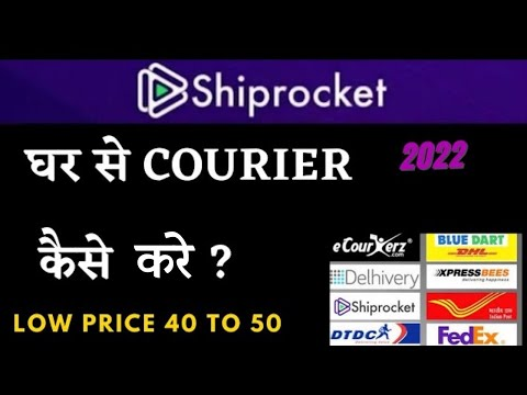 Download Shiprocket courier kaise kare | how to send products by Shiprocket