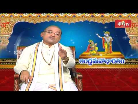 Garikapati Narasimha Rao about Advaitham  Andhra Mahabharatam  Episode 1597  Part 2