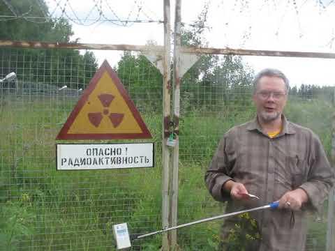 О могильниках радиоактивных отходов Кирово-чепецкого химкомбината.