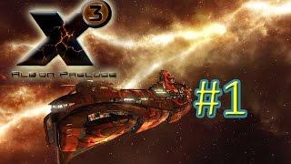 X3 Albion prelude #1 Начало прохождения легендарного космического симулятора