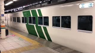 185系発車の様子(東京駅10番線にて)