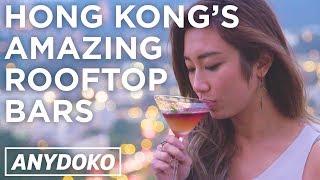 Hong Kong's Best Rooftop Bars