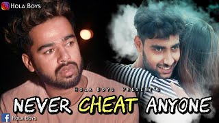 Never Cheat Anyone || The unexpected twist || Hola Boy's || Aazam