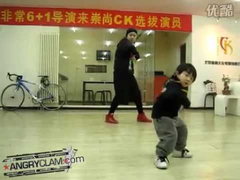 Chinese Kid Can Dance