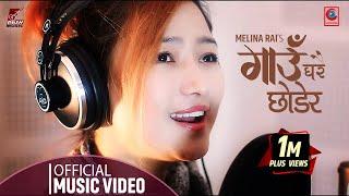 Melina Rai  गाउँघरै छोडेर  Gaungharai Chhodera  Ft.Chitra Rai  Valentine Special  New Nepali Song