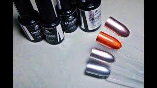 Обзор металлических гель-лаков ✦ NAOMI Metallic✦ Ksana Groza. Nail Art Blog