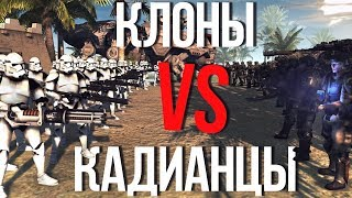 КЛОНЫ STAR WARS vs КАДИАНЦЫ WARHAMMER 40.000!   Men Of War UMW40k Mod   ЗАРИСОВКИ #59