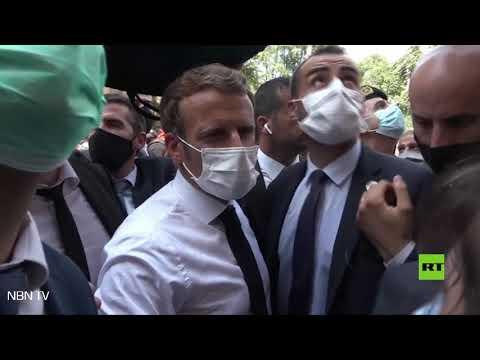 في لفتة إنسانية.. ماكرون يحتضن فتاة لبنانية غاضبة  - نشر قبل 7 ساعة