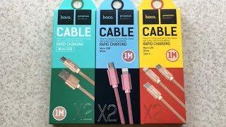 Обзор кабелей линейки HOCO X2. Качество за не дорого. Micro USB Type-C Lightning 2 в 1 и 3 в 1.
