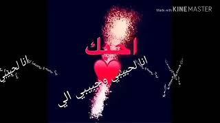اغنيه نور الزين/عاشق يسموني/💓💓