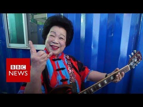 Singapore's hard rock granny - BBC News