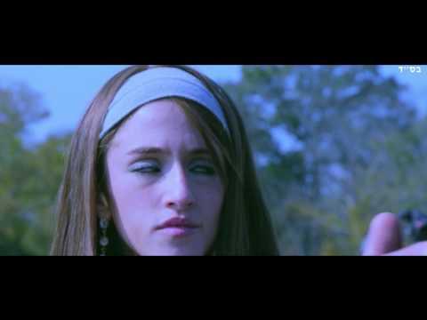 i4i - The Jewish Break-up Song