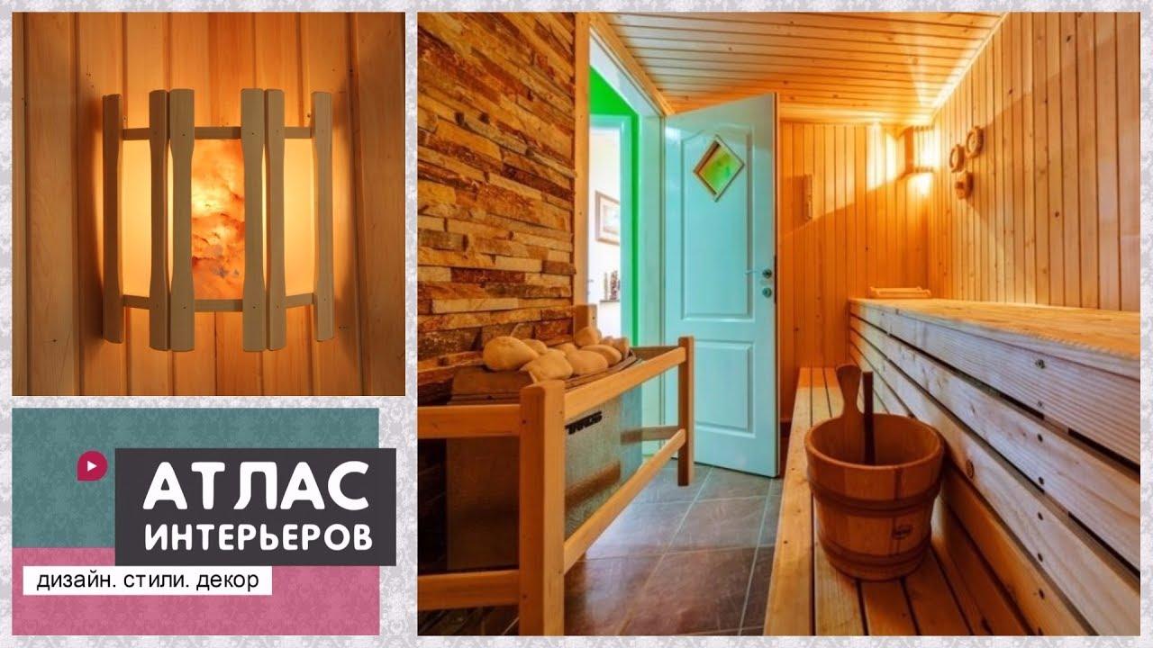 Steam Room Design Ideas. Russian Bath House (Banya) and Sauna
