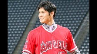 元エンゼルス「17」外野手が「OHTANI」Tシャツで歓迎「待ちきれない!」