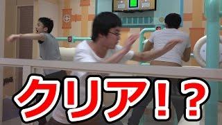 よみうりランド体感型アトラクションで身体能力発揮!? thumbnail