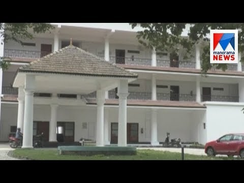 Aluva govt guest house closed for renovation  | Manorama News