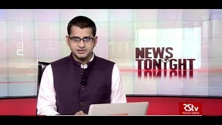 english news bulletin nov 15 2018 9 pm