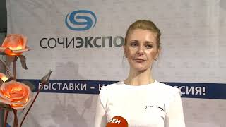 «Sochi-build» и «Мебельный вернисаж» открылись в Сочи. Новости Сочи Эфкате