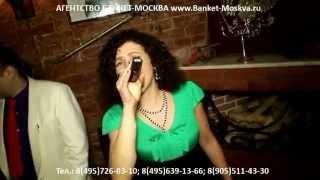 Тамада и диджей.  Ведущий и ди-джей – певец на свадьбу. Александр